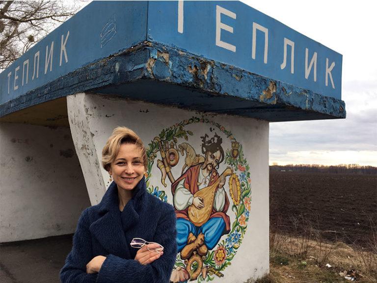 Trip to Ukraine (Kiev – Teplik) February 28th – March 2nd, 2019